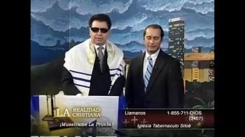 Israel The Apple Of God's Eye / Israel La Nina De Los Ojos de Dios