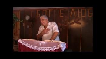 Пастор  Фахри  Тахиров  -  Словото на Кръстта - Безумие или Божия Сила за спасение