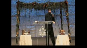 The Sukkot Factor and the Seven Blessings