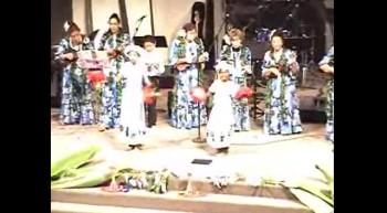 Akua Praise - Ukulele Mele Praisers and Hula Dance Team - Garment of Praise
