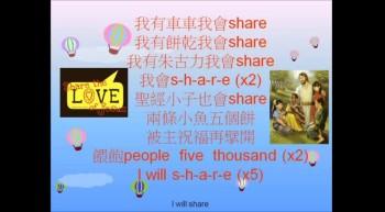 I will share