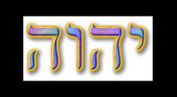 Elohim - Divray Ha'yamim 2- 7-14 (2 Kronieken 7:14)