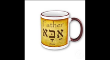 Hebrew Language Lesson Three - 3