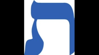 Hebrew Letter Tav Lesson Three - 3