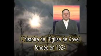 L'histoire de l'Église de Kovel fondée en 1924
