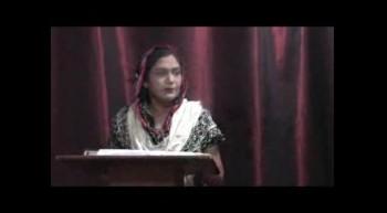 Sermon by Chanda Nadeem