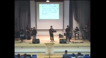Kei To Mongkok Church Sunday Service 2012.11.04 Part 1/4