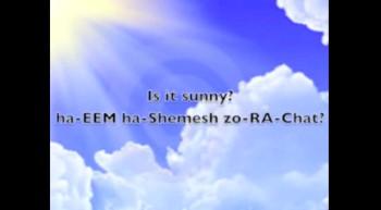 Hebrew Language Weather Talk