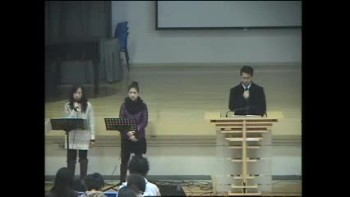 Kei To Mongkok Church Sunday Service 2013.01.13 Part 1/4