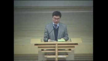 Kei To Mongkok Church Sunday Service 2013.01.13 Part 4/4