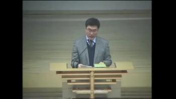 Kei To Mongkok Church Sunday Service 2013.01.13 Part 4/4