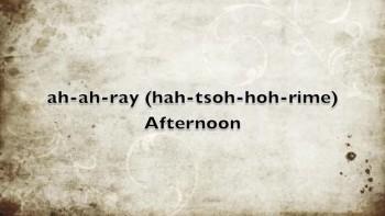 Hebrew Language Days of the Week Tutorial