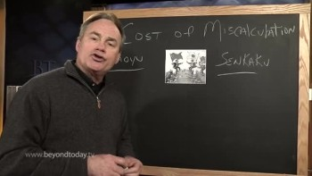 BT Daily -- High Cost of Miscalculation