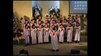 Come, Thou Long-Expected Jesus (久望耶穌懇求降臨) 2011年12月11日