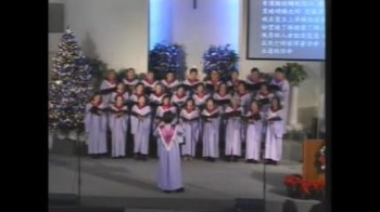 Lord, let me be your instrument 主請你用我 (2012年12月09日)