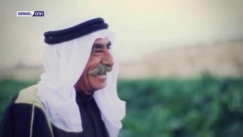 Agriculture Project Hebron Arabs Christians Jews. Sheikh Farid El-Khader Ja'Abari