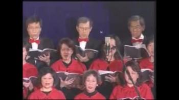 歌頌聖誕 (聖誕讚美音樂晚會 2005年12月23日)