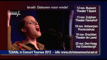 Tzahal concert 2012 in Holland