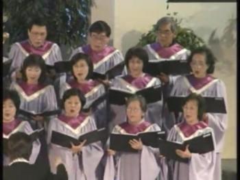 你們要讚美耶和華; 有福的確據 (2010年01月10日)
