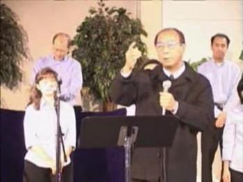 讚美敬拜之夜 God is love! ! Part 4 (2008年01月25日)