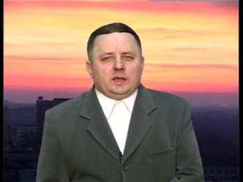 Шлях Миру Любові / Shlyah Miru Lyubovi (Ukrainian video)