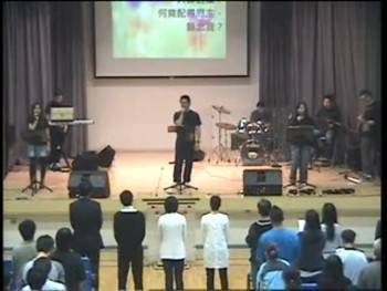 Kei To Mongkok Church Sunday Service 2013.03.31 Part 4/4