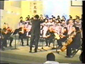 1998 Easter 復活節  彌賽亞受難/復活組曲