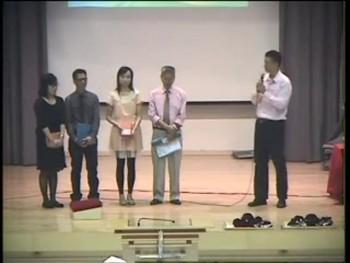 Kei To Mongkok Church Sunday Service 2013.06.23 Part 3/4