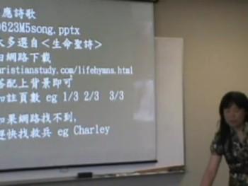 EFCOC Media Center Training Class 14 主日崇拜 Powerpoint 的準備 (1) 2013年06月30日