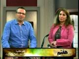 Interview with Pastor Netz