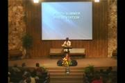 Youth Summer Presentation - August 11, 2013