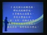 回應詩 #369﹝流通管子﹞   祝禱  2012年09月16日