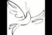 Peace by Joe La Bianca