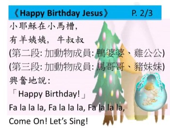 Happy Birthday Jesus Christian Music Videos