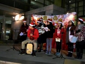 Merry X'mas from Growing Team song 1