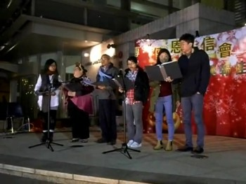 X'mas song from Paradise Group