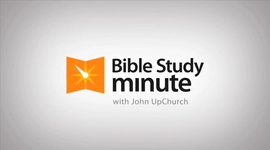 Faithful Men: Bible Study
