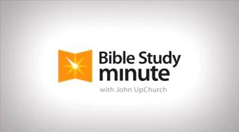BibleStudyTools.com: Don't Just Read