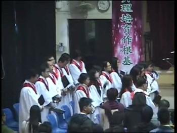Kei To Mongkok Church Sunday Service 2013.12.25 Part 1/4