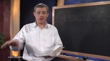 BT Daily -- Language