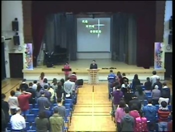 Kei To Mongkok Church Sunday Service 2014.02.02 Part 3/4