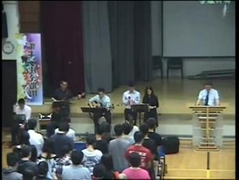 Kei To Mongkok Church Sunday Service 2014.04.20 Part 4/4
