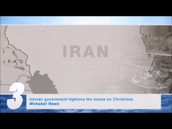 The U.S. Senate is considering giving unprecedented aid to Israel (SCWU #112)