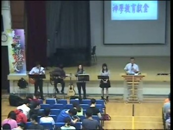 Kei To Mongkok Church Sunday Service 2014.06.01 Part 3/4