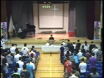 Kei To Mongkok Church Sunday Service 2014.06.22 Part 1/4