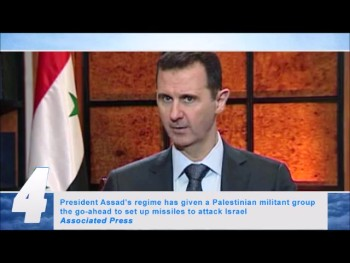 """""""Federal Europe"""" to be a reality within a few years; Jerusalem mayor says no to Palestinian rule in city (Second Coming Watch Update #343)"""