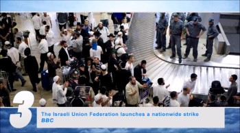 Iran Parliament Calls President Mahmoud Ahmadinejad On the Carpet for Questioning (Second Coming News Watch Update #6)
