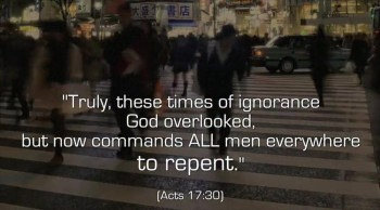 Good News (Scripture Video)