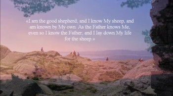 Jesus says...