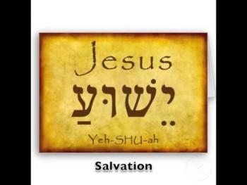 Talmud References to Jesus
